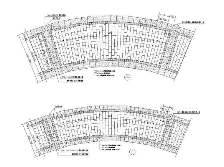 园路石材铺装样式(灰色弧线系列)
