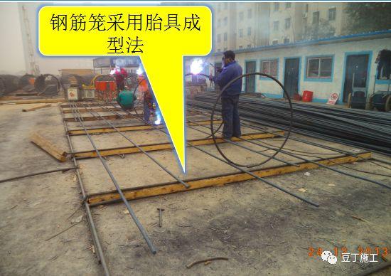 打桩时遇到坍孔、导管堵管、钢筋笼上浮,如何处理?_14