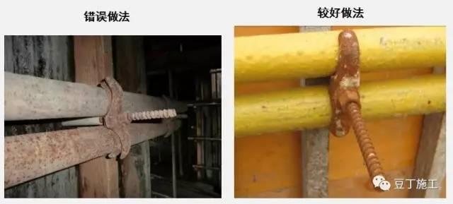 施工技术|主体结构施工时,这些做法稍微改变一下,施工质量就能_1