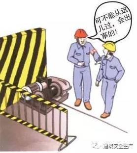 老司机教你钢筋作业安全注意事项有哪些_9