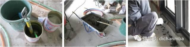 全了!!从钢筋工程、混凝土工程到防渗漏,毫米级工艺工法大放送_123