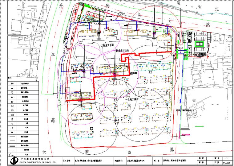 框剪结构高层住宅及配套商业用房项目总承包工程总施工组织设计(附施工进度计划图及平面布置图)