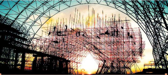 《建筑施工安全检查标准JGJ59-2011》宣贯PPT(悬挑脚手架部分)