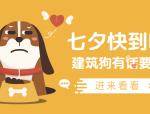 七夕特辑|精选度假酒店建筑方案文本