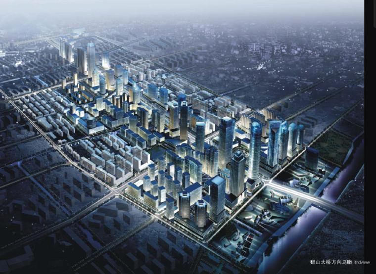 [江苏]苏州高新区中心地块狮山路沿线更新型城市规划设计方案