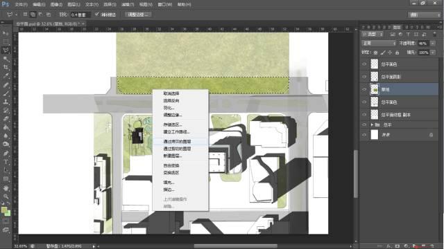 园林景观设计|七步就能出唯美小清新图纸(另附很多资料哦)_13