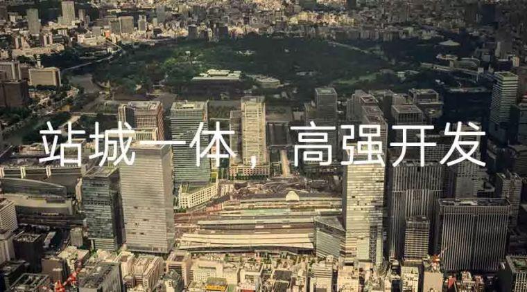 中日高铁站设计对比!