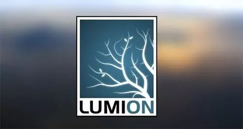 lumion9带不动?这些重要功能一样做出照片级效果图!