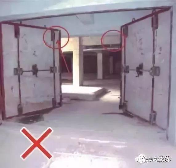 图文讲解:人防工程施工及验收要点汇总_19