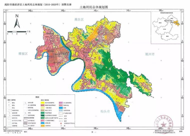 空港经济区土地利用总体规划附赠精美大图