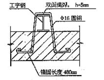 防水工程技术交底Word版(共88页)_2