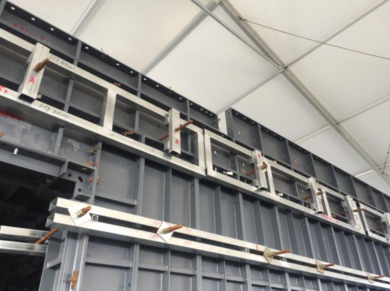 [浙江]剪力墙结构住宅工程铝模板验收小结