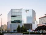 北京大型购物广场电气工程施工组织设计