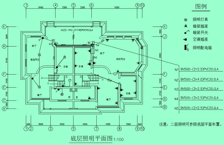 钢筋混凝土构件图与钢结构图识图(PPT,115页)_7