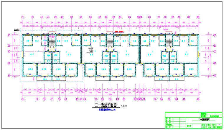 [山西]某小区1号楼全套施工图纸和预算分析