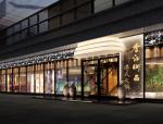 火锅店夜景3D模型下载