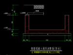 钢结构冷库结构图