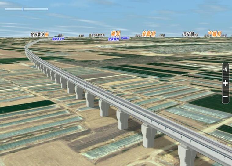 北京新机场至雄安段城际高速铁路指导性施工组织设计(170余页)
