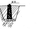 重庆商住小区施工组织设计(共63页)