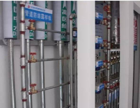 暖通专业给建筑专业反提条件常用数据_7