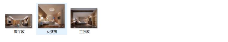 【福建】建欧现代风格别墅设计CAD施工图(含效果图)_10