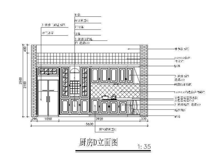 全套地中海田园风格样板房CAD施工图(含效果图)_2