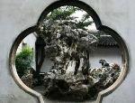 """中國園林的""""天人合一"""""""