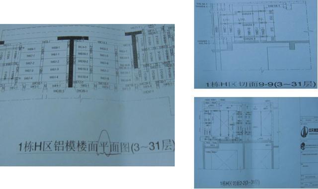铝合金模板很难用吗,铝合金模板施工工艺流程