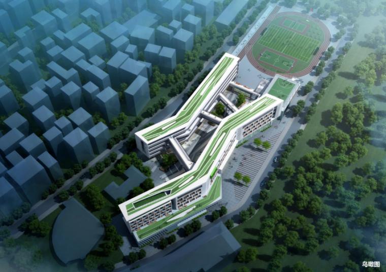 UA城的平凡建筑资料下载-[广东]南头城小学建筑设计方案文本