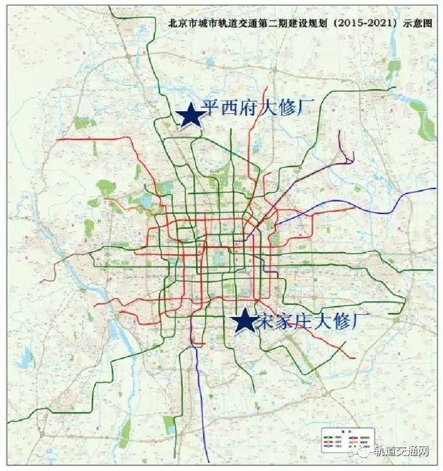 北京新添地铁大修基地,一年可检修列车330辆_1