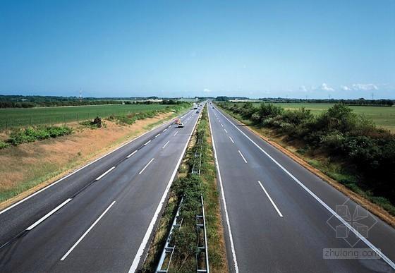 2010版公路建设项目可行性研究报告编制办法(全套72页)