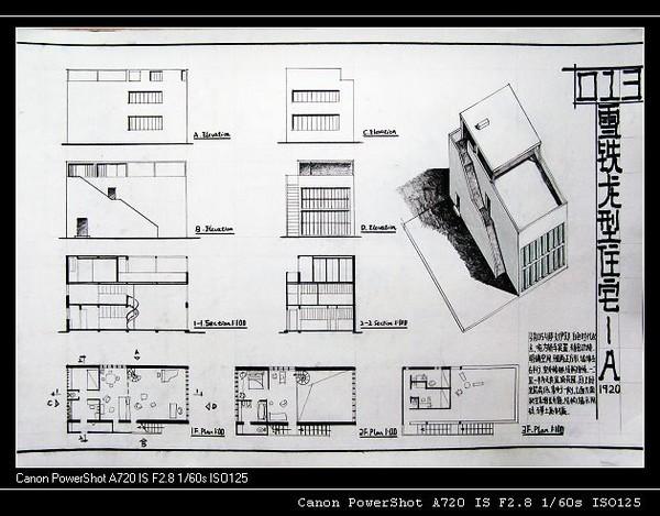 柯布西耶住宅抄绘分析-14.jpg