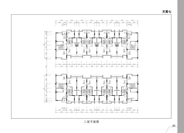 新农村建设农房设计(7个方案,可供参考,实用美观)-31.jpg