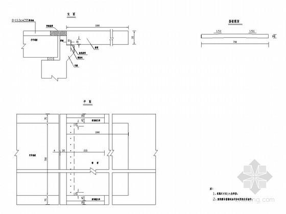 分离式立交桥搭板构造图