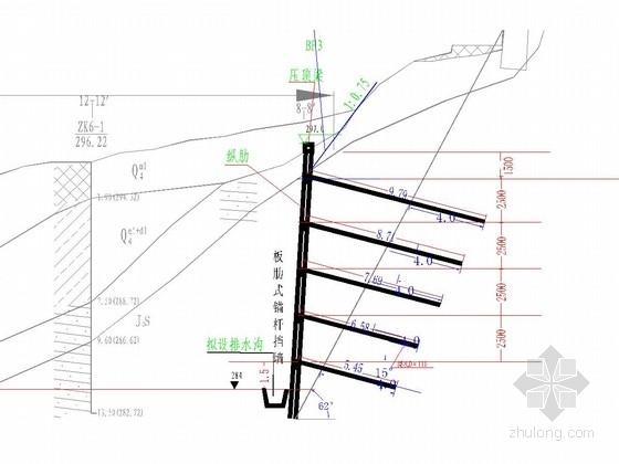 [重庆]板肋式锚杆挡墙及桩板挡墙边坡治理施工图