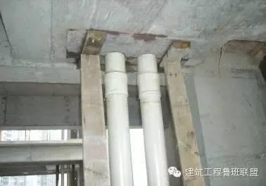9、UPVC排水立管孔洞闭水格后进行二次浇砼找平   10、卫生间排水