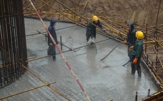 大体积混凝土施工标准GB50496-2018新规范下载
