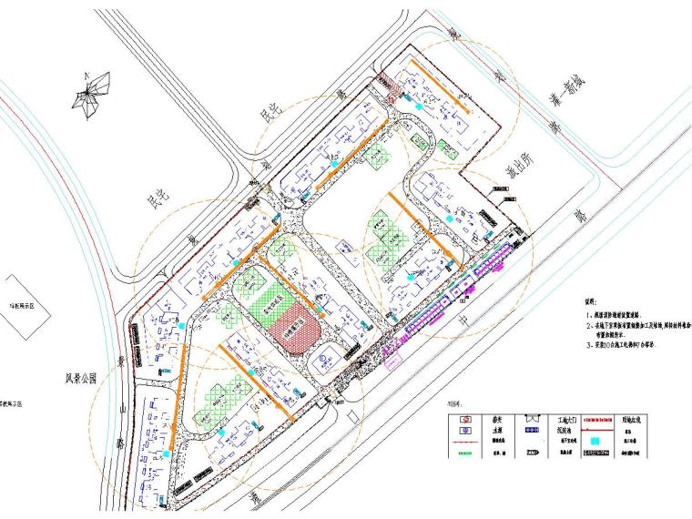 某建筑工地现场平面布置图
