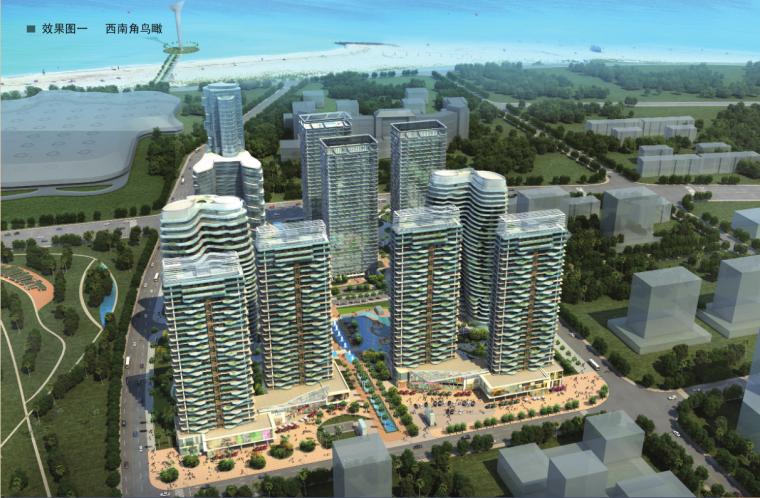 [海南]海岛热带风情绿色住宅建筑设计方案文本