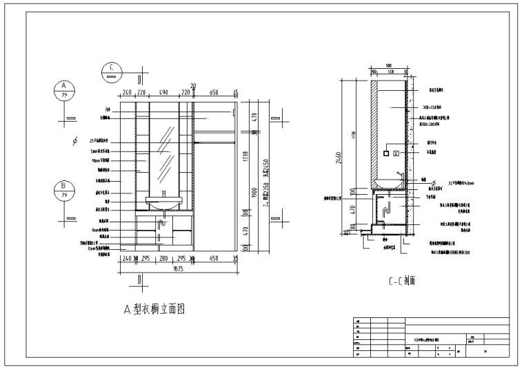 山东泰安某酒店室内装修设计施工图(76张)_7