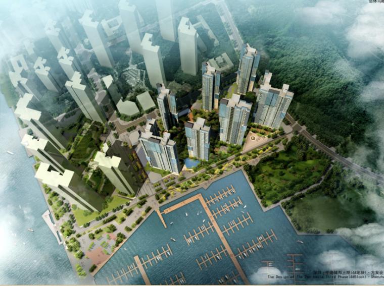 深圳岛城邦三期住宅建筑设计方案文本(含多套方案)_1