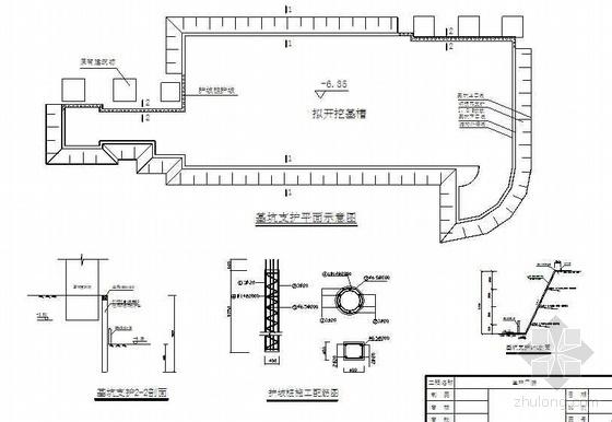 北京某社区供热厂工程施工组织设计
