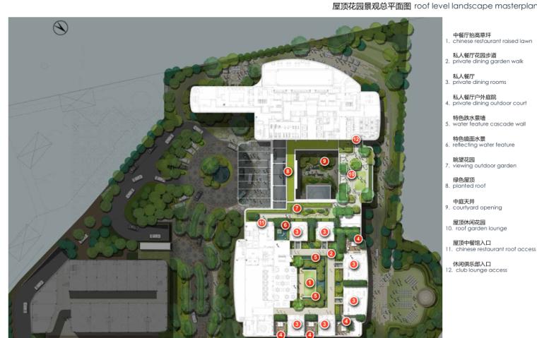 [福州]凯悦丽景酒店景观方案设计-AECOM(含:屋顶花园景观设计)_4