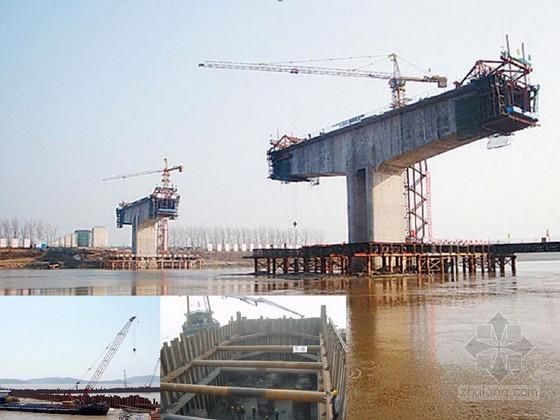 [PPT]桥梁工程事故案例分析(50例)