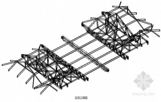 会议中心大厅屋盖钢桁架吊装施工方案