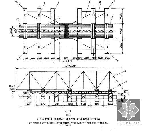 高拼高架浮运法拼组形式