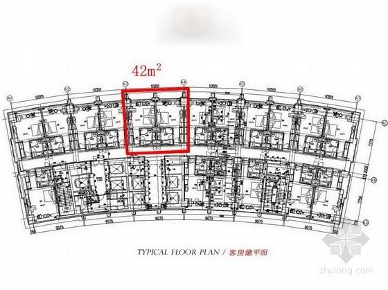 [扬州]奢华五星级度假酒店室内装修方案图