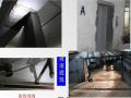 [广东]人民防空工程维护管理技术讲义