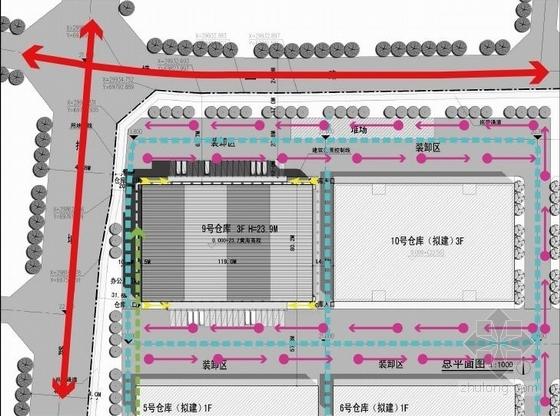 [福建]现代风格金属板外墙普通物流仓库建筑设计方案文本-现代风格金属板外墙普通物流仓库建筑分析图