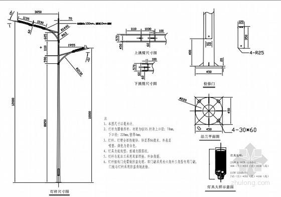 路灯尺寸设计图